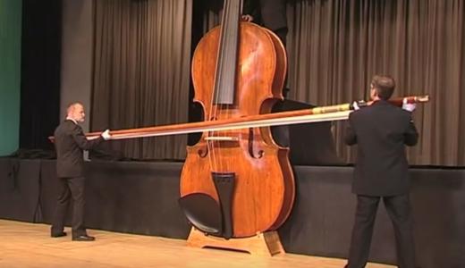 世界一巨大なヴァイオリンがコントラバスより巨大な件