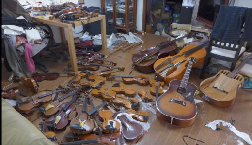 ヴァイオリン54丁、弓70本を破壊した妻逮捕。