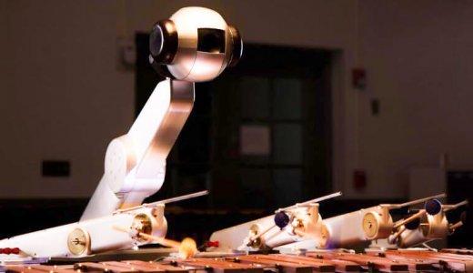 人工知能「Shimon」が演奏するマリンバの音色