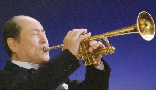 今年80歳を迎える元N響首席トランペット北村源三氏「傘寿コンサート」開催決定!