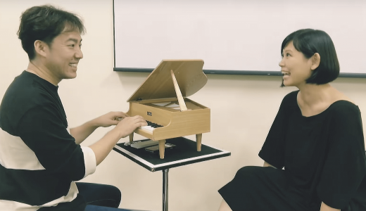 【動画有】絢香がトイピアノで熱唱する動画がファンの間で話題に