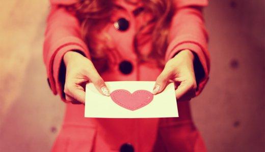 【吹奏楽男子に捧ぐ】まだ間に合う!バレンタインチョコ大量ゲット3つの秘訣
