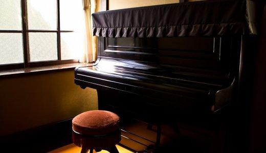 謎のCMで有名なタケモトピアノの凄さを解説