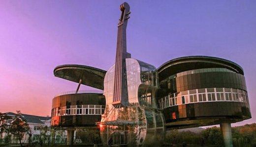 話題沸騰!中国にあるピアノとヴァイオリンの建物が大人気