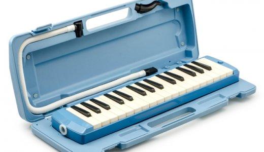 【驚愕の事実】鍵盤ハーモニカには実は〇〇種類の呼び名がある