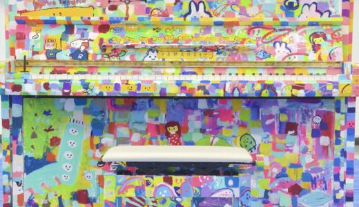 JR新宿駅新南改札外に誰でも弾けるペイントピアノが登場!