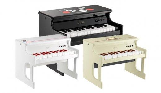 くまモンピアノで話題の「tinyPIANO」にハローキティモデルとポムポムプリンモデルが登場