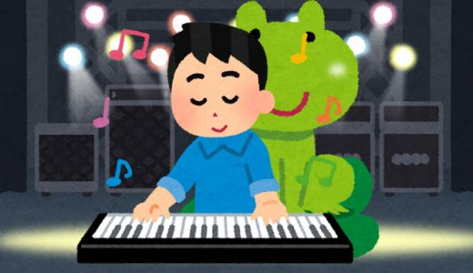「星野源っぽくかえるのうたを弾いてみた」の動画がすごい