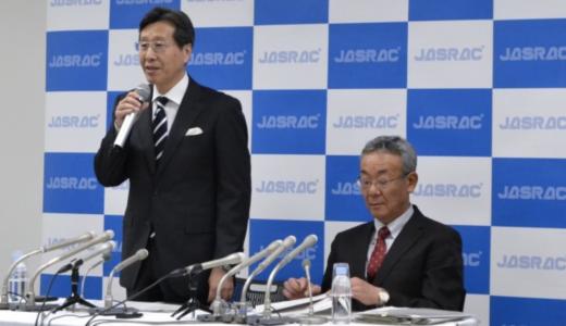 【悲報】JASRAC、音楽教室からの著作権料徴収を4月1日より開始