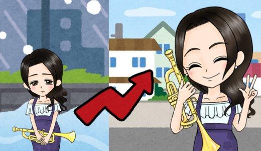 西日本豪雨で被災した管楽器を無償修理する神対応中!岡山県楽器店チームを応援しよう!